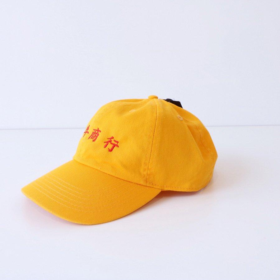 吹牛商行 CAP