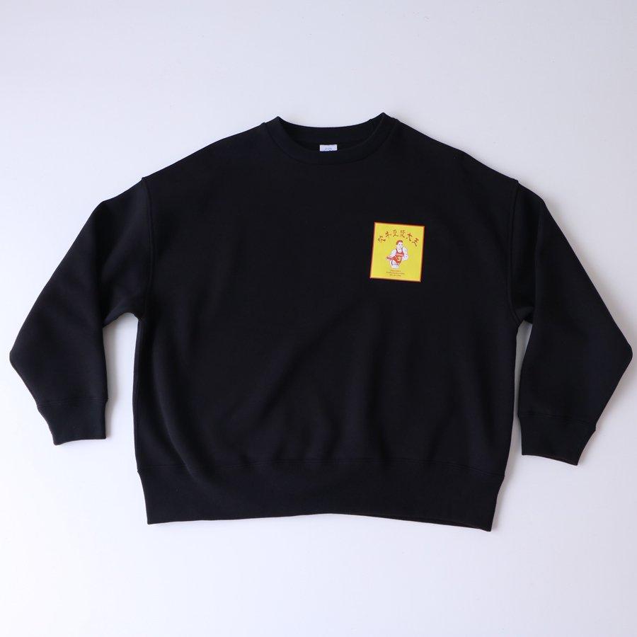 吹牛豆漿大王 sweat shirt