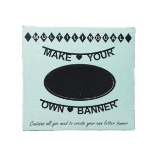 OMM Design Word Banner   ブラック
