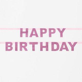 グリッター HAPPY BIRTHDAY バナー ピンク My Little Day