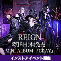 REIGN「GRAY」
