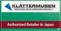 KLATTERMUSEN Authorized Retailer in Japan