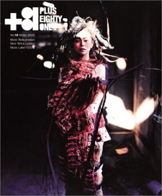 +81 vol.18 winter 2002