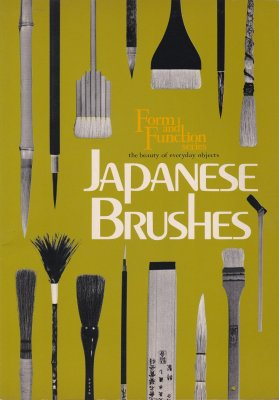 JAPANESE BRUSHES
