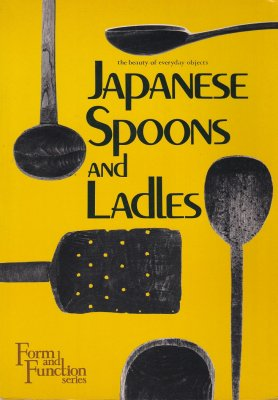 JAPANESE SPOONS AND LADLES