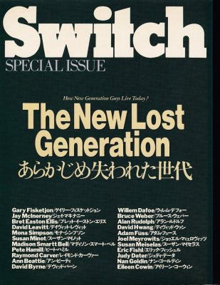 Switch 1988 Special Issue 「あらかじめ失われた世代」