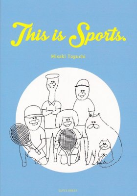 This is Sports / 田口美早紀