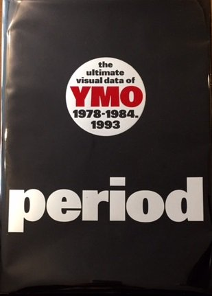 the ultimate visual data of ymo 1978 1984 1993 period books used