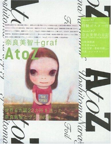 奈良美智+graf A to Z