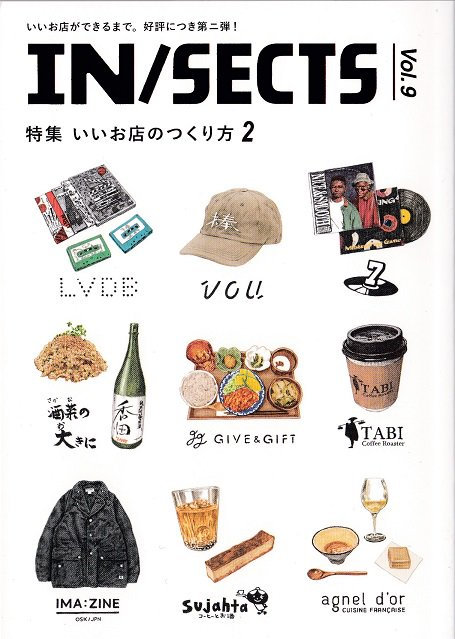 IN/SECTS Vol.9