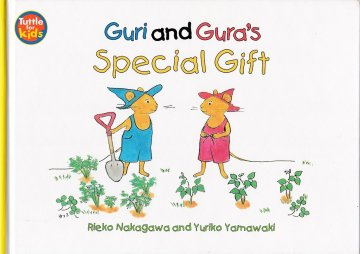 Guri and Gura's Special Gift