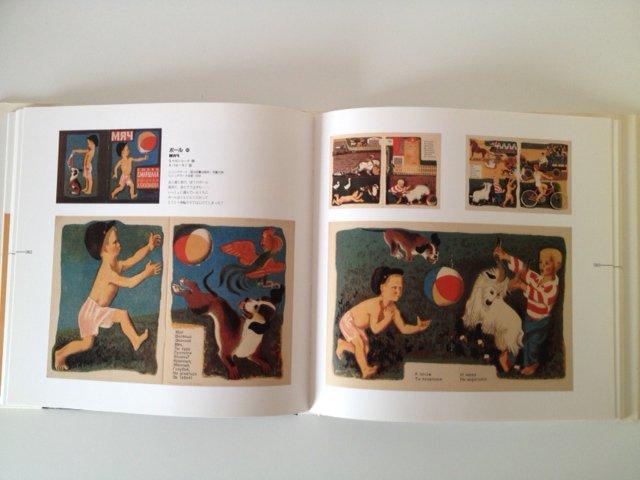 ソビエトの絵本 1920 1930 books used and new flower works