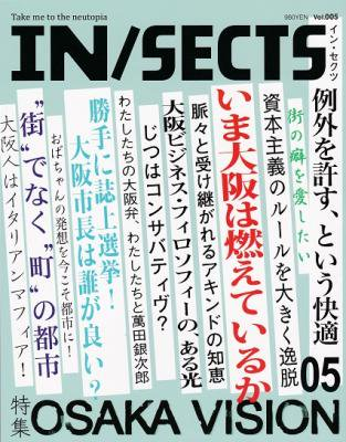 IN/SECTS Vol.5