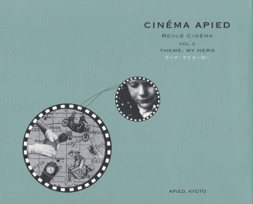 CINEMA APIED VOL.2 「マイ・ヒーロー」