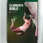 CLIMBER'S  BIBLE クライマーズバイブル 下巻 トレーニング編