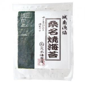 桑名焼海苔(1帖(10枚))