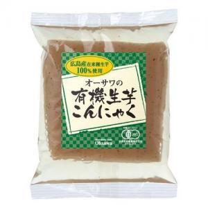 オーサワの有機 生芋こんにゃく(200g)