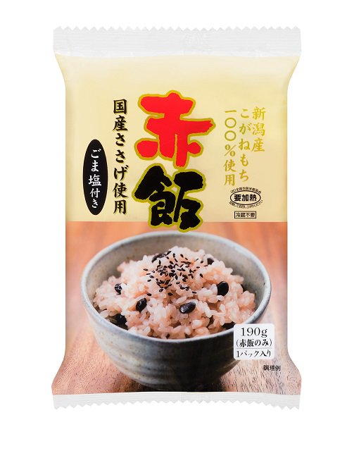 <b>新潟産こがねもち赤飯 190g10個(ごま塩付き)</b>
