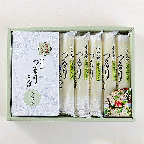 <b>小千谷つるりそば(乾麺) 5束化粧箱(つゆ付)</b>