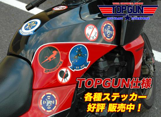 CRAFT-ENTERPRISE [ TOP GUN G-1 / トップガン G-1 ] CUSTOM JACKETS & PATCHES 販売店