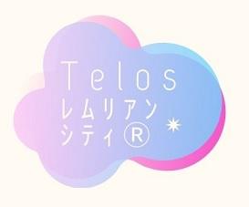 Telosレムリアン・シティ® ウェブショップ