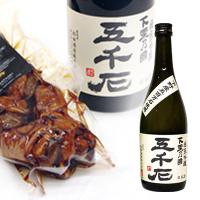 地酒とおつまみセット【冷蔵便】