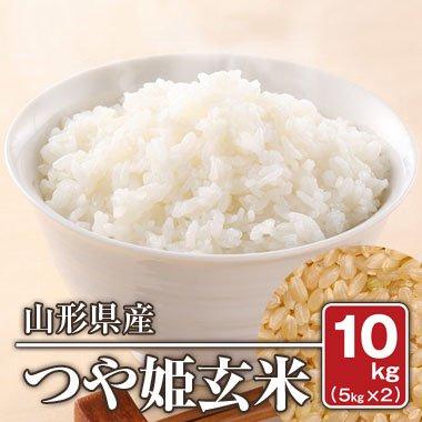 【送料無料】山形県産 つや姫(28年産) 10kg【玄米】