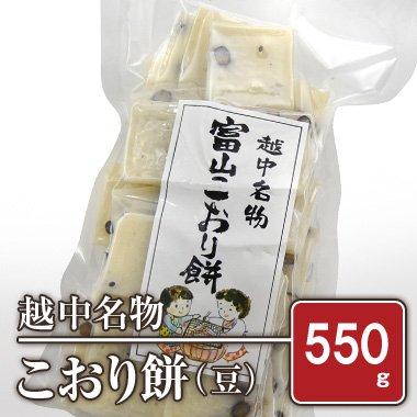 越中名物 こおり餅(豆)
