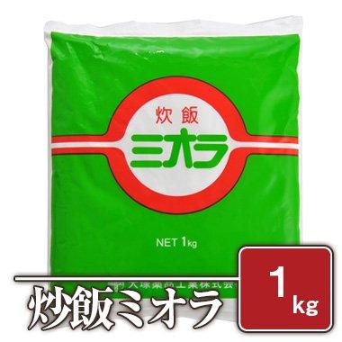 炊飯 ミオラ 1キロ 米の芯までふっくら 大塚薬品工業