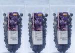 冷凍ブルーベリー300gパック 3袋セット