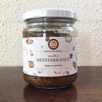 ハーブ&レモンの調味料 molho MEDITERRANEO メディテラネオ