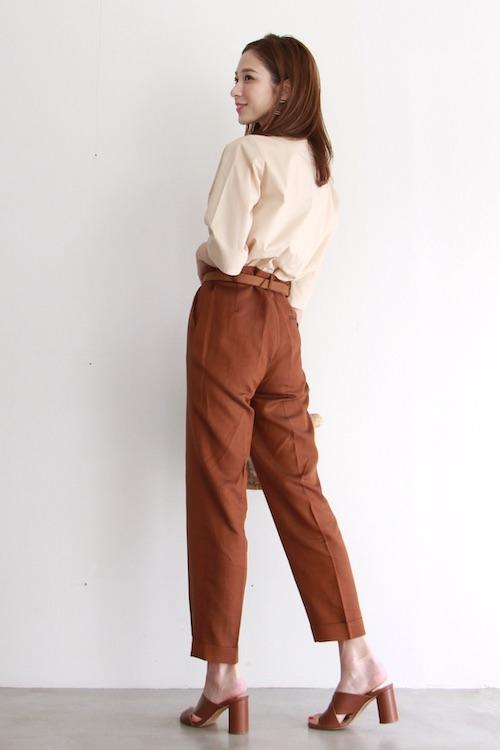 Leon&Harper High-waist  brown PTS