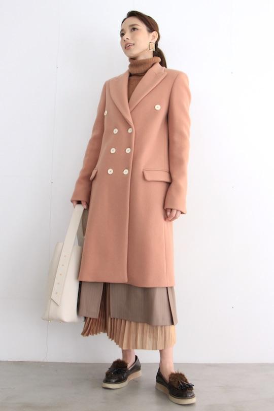ALYSI pink coat
