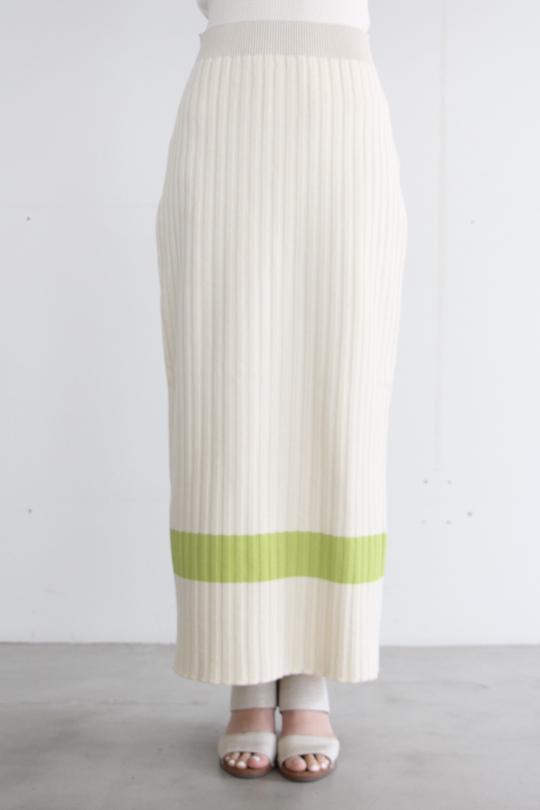 RITA ROW cotton tight skirt white