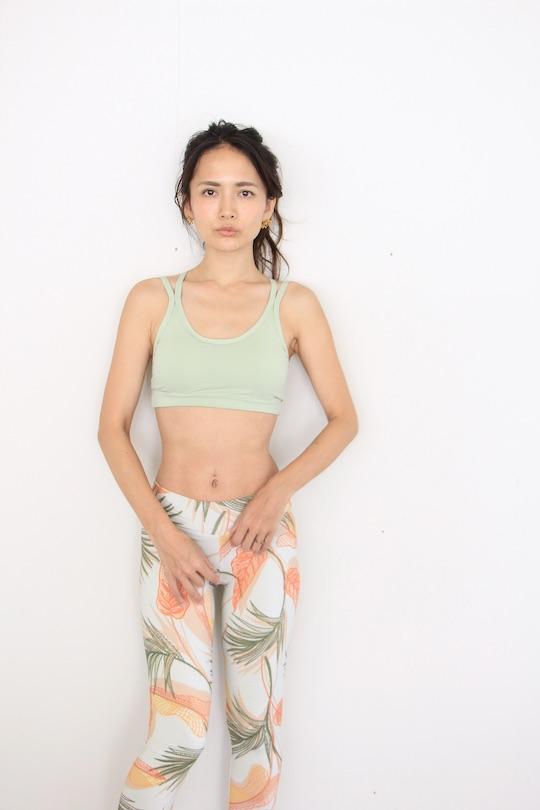 Linda Works yoga leggings ice tea