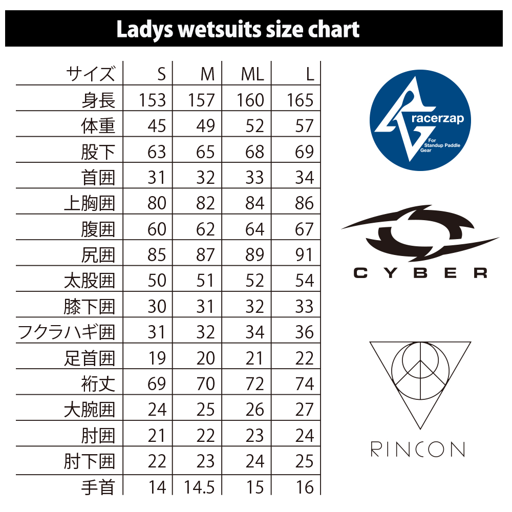 LADYS_SIZE_GUIDE