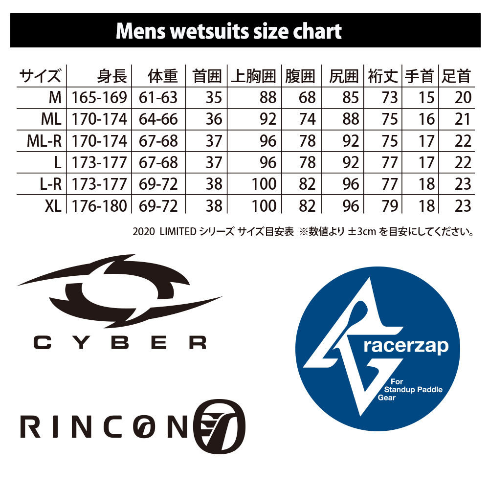 MENS_SIZE_GUIDE