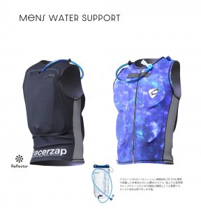 MENS Water Support Hydration Vest