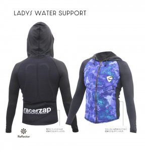LADYS Water Support L/S JAKET