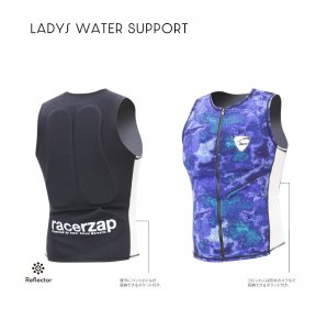 LADYS Water Support VEST