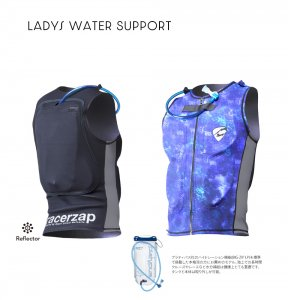 LADYS Water Support Hydration Vest