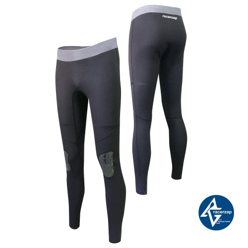 MENS Ultimate 1mm Skinny Pants