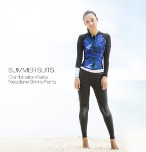 SUMMER SUITS NEOPLANE SKINNY PANTS