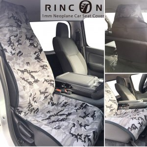 1mm Neoplane Car Seat Cover