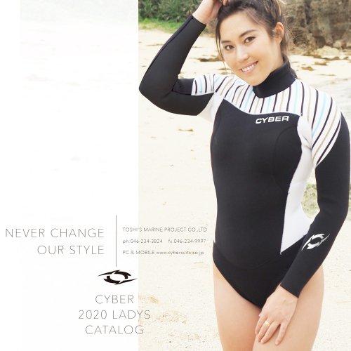 CYBER AQA Summer Spring  Bikini-style