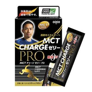 MCT CHARGE ゼリー プロ