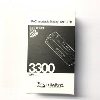 milestone トレイルマスター スペアバッテリー MS-LB1
