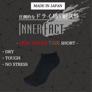 INNER-FACT インナーファクト 5本指 ショート(くるぶし丈)