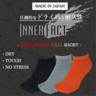 INNER-FACT インナーファクト SKIN SOCKS スキンソックス 足袋型 ショート(くるぶし丈)