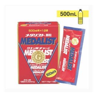 メダリスト クエン酸チャージ (500mL用、12袋入り)